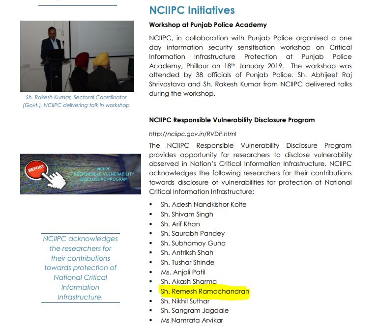 NCIIPC Responsible Vulnerability Disclosure Program